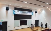 제22회 한국경영공학회...