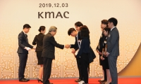 2019 KMAC 경영혁신 연...